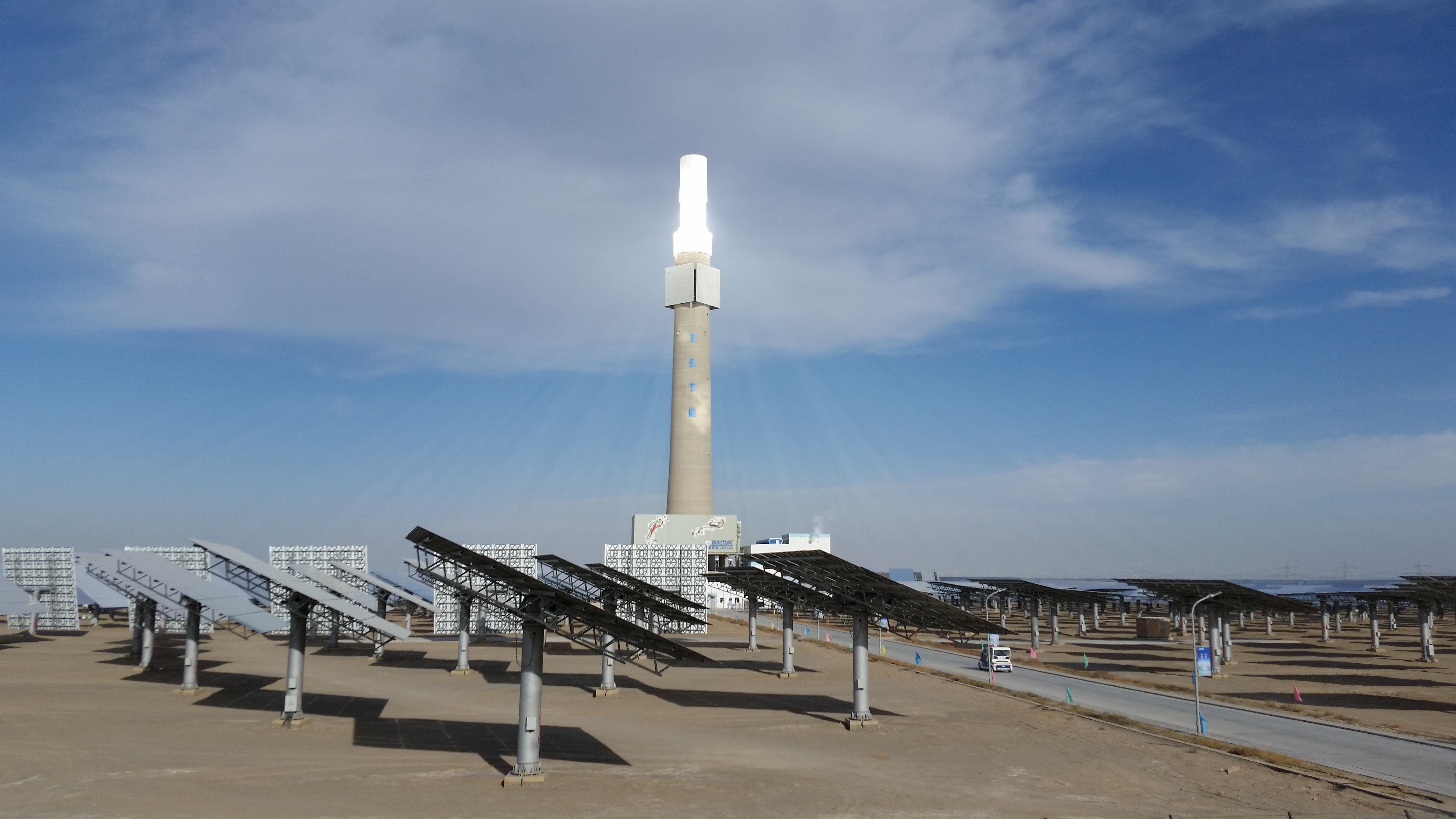 solar field ERC